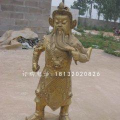 關圣帝君銅雕 立式銅關公