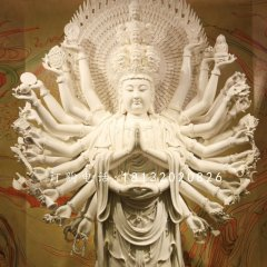 汉白玉千手观音雕塑 石佛像