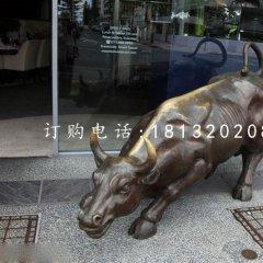 華爾街牛銅雕 街邊銅牛