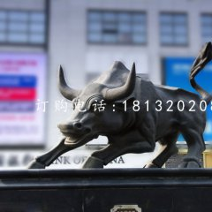 街邊銅牛雕塑 華爾街牛雕塑