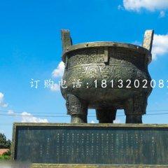 青銅寶鼎 廣場大型銅鼎