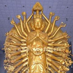 千手觀音銅雕 鎏金銅佛像