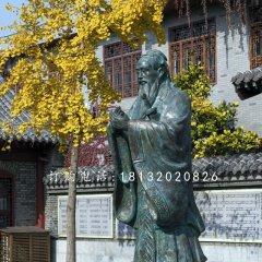 青铜孔子雕塑 行教像铜雕
