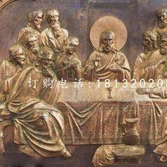耶穌銅浮雕 西方人物銅浮雕