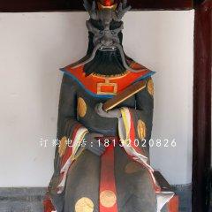 玻璃钢龙王雕塑 寺庙神仙雕塑