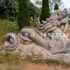 石雕龙 公园神龙石雕