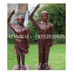 少先队员铜雕 校园学生铜雕