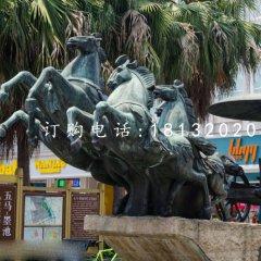古代青铜马车雕塑 街边景观雕塑