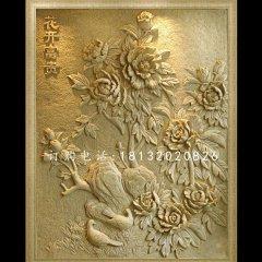 花開富貴石浮雕 砂巖浮雕