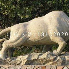 開荒牛石雕 大理石牛雕塑