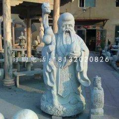 老寿星雕塑 大理石神仙