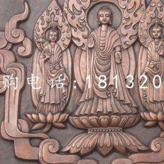 西方三圣銅浮雕 寺廟佛像銅浮雕