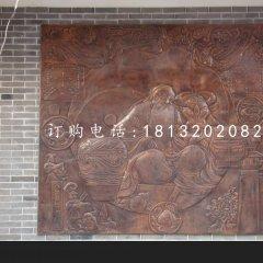 老子銅浮雕 校園人物浮雕