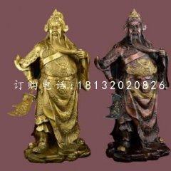 立式武財神銅雕 關公銅雕