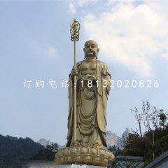 地藏王菩薩銅雕 立式銅佛像