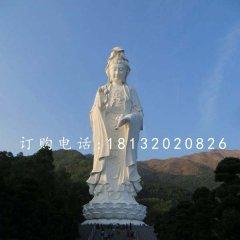 汉白玉大型立式观音 寺庙佛像石雕