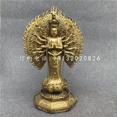 千手觀音銅雕 寺廟立式銅觀音