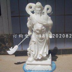 汉白玉关公石雕 武财神石雕 古代名人石雕