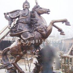 騎馬關公銅雕 廣場古代人物銅雕