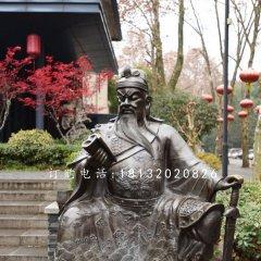 坐式銅關公 關公讀春秋雕塑
