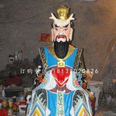 玻璃钢龙王 龙王庙彩绘神像雕塑