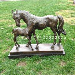 母子马铜雕,公园铜雕马
