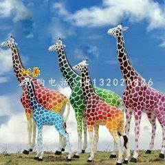 公園彩繪長頸鹿,玻璃鋼動物雕塑