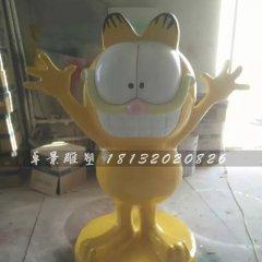 玻璃鋼加菲貓卡通動物雕塑