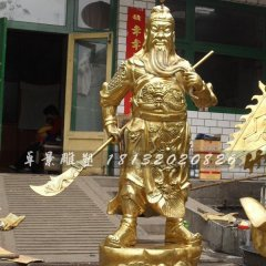 關二爺銅雕鑄銅關公雕塑