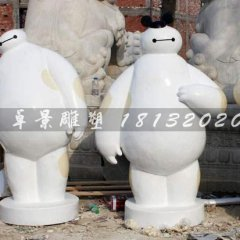 大白雕塑,玻璃鋼卡通雕塑