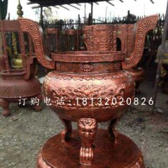 香爐銅雕 寺廟三足圓香爐