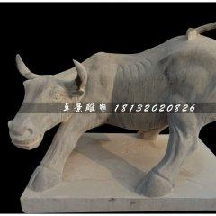 華爾街牛石雕,青石牛雕塑
