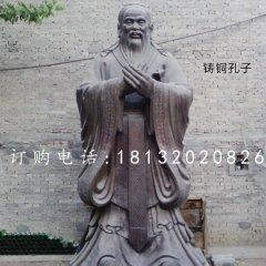 铸铜孔子,校园人物雕塑
