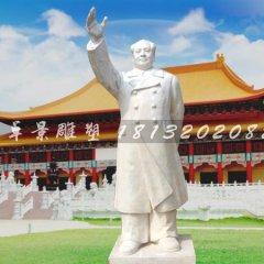 汉白玉毛主席雕塑广场伟人石雕