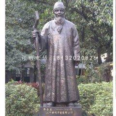 齊白石銅雕,古代畫家人物雕塑