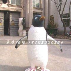 玻璃鋼企鵝雕塑仿真動物雕塑