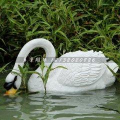玻璃钢白天鹅仿真动物雕塑