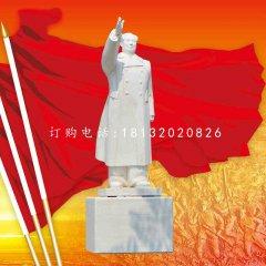 汉白玉毛主席石雕,伟人雕塑