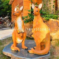 袋鼠雕塑,玻璃钢仿真动物雕塑