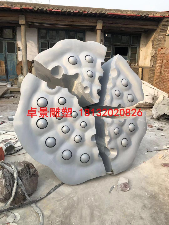 蓮蓬 浙江綠色大地投資建設集團有限公司 (6)
