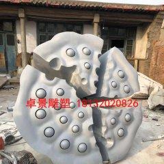 蓮蓬 浙江綠色大地投資建設集團有限公司