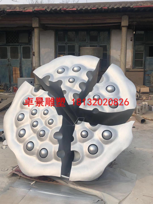 蓮蓬 浙江綠色大地投資建設集團有限公司 (9)