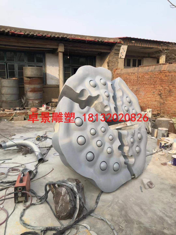 蓮蓬 浙江綠色大地投資建設集團有限公司 (7)