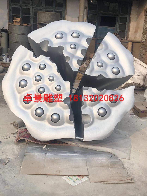 蓮蓬 浙江綠色大地投資建設集團有限公司 (8)