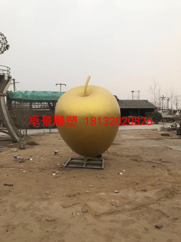 蘋果雕塑,江蘇省徐州市銅山區大許中學 (9)