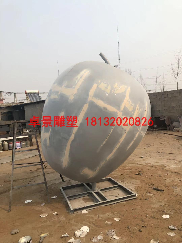 蘋果雕塑,江蘇省徐州市銅山區大許中學 (10)