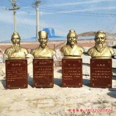 玻璃鋼仿銅古代四大名醫頭像