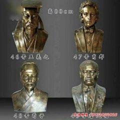 玻璃鋼古今名人頭像雕塑