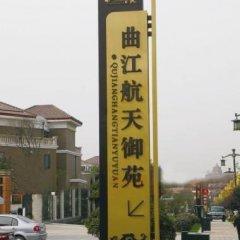 不銹鋼售樓部標志精神堡壘雕塑