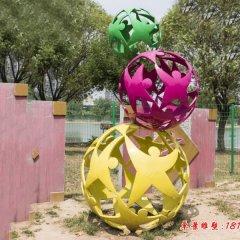 彩色不銹鋼運動人物鏤空球
